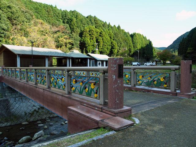 一ノ瀬親水公園の蛍橋